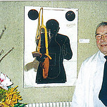 Jean MALICE