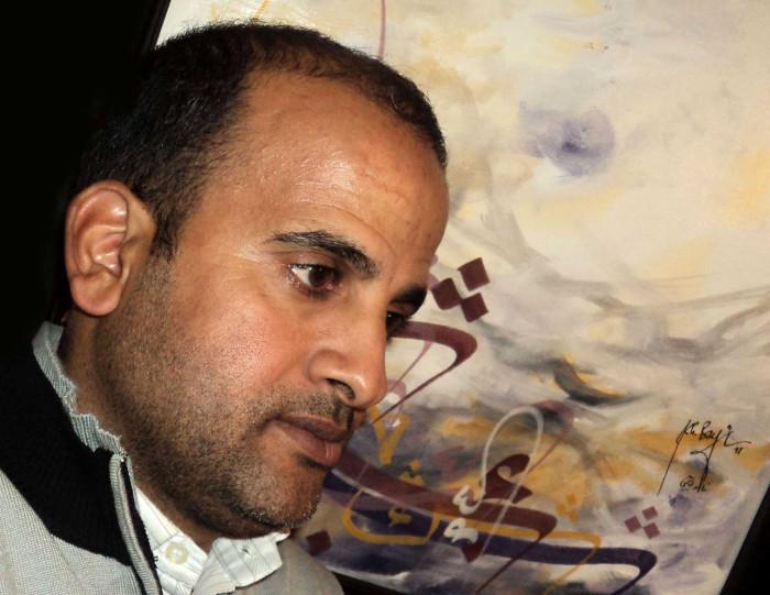 Khalid BAYI