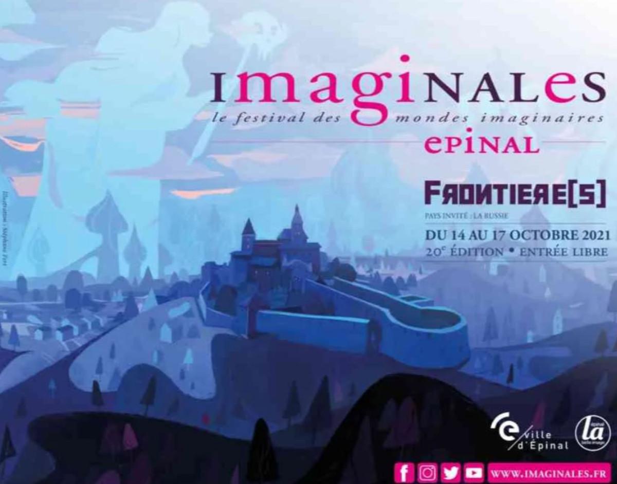 Les Imaginales (Festival des Mondes Imaginaires), EPINAL (FRANCE). sur le site d'ARTactif
