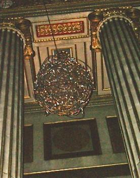 Sphère en chapelle sur le site d'ARTactif