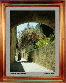 Grèce, ruelle de Rhodes 1993 sur le site d'ARTactif