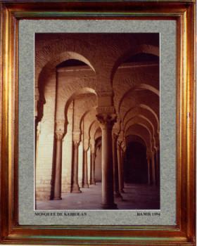 Tunisie, la Mosquée de Kairouan 1994 sur le site d'ARTactif