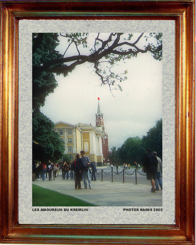 Russie, les amoureux du Kremlin 2005 sur le site d'ARTactif