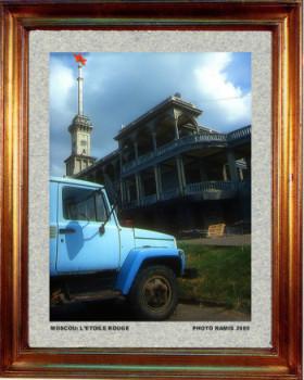 Russie, l'étoile rouge de Moscou 2005 sur le site d'ARTactif