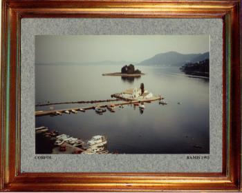 Grèce, Corfou 1993 sur le site d'ARTactif
