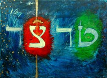Étincelles de vie I.B. sur le site d'ARTactif