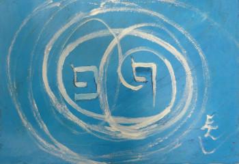 La danse de paix de la Grande Lettre Pe sur le site d'ARTactif