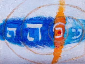 Étincelles de vie C.H. sur le site d'ARTactif
