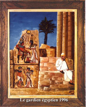 Gardien égyptien 1996 sur le site d'ARTactif