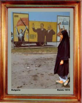 Bulgarie en 1974 sur le site d'ARTactif