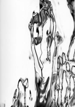 La Perception du sacrilège sur le site d'ARTactif