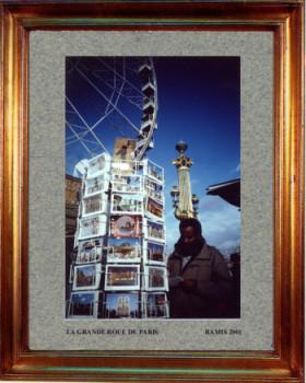 France, Paris La grande roue 2001 sur le site d'ARTactif