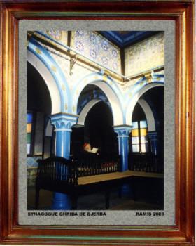 Tunisie, la synegogue de Djerba 2003 sur le site d'ARTactif